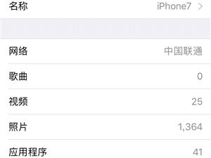 iPhone7澳门新濠天地官网首页,自己用的,因急缺钱不得不卖、手机完好无损