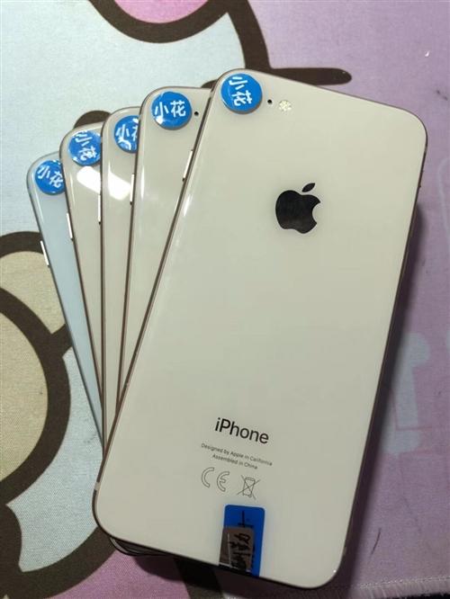 【型號】iPhone8 【內存】256G 【顏色】金色 銀色 【網絡】移動聯通4G 【成色】...