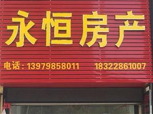 水岸兰亭精装家电齐全2室2厅1卫1450元/月