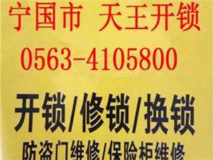 �_�i,�Q�i,管道�R桶疏通,空�{�S修,搬家,清冼房屋,4105800,出售二手�器。180985070