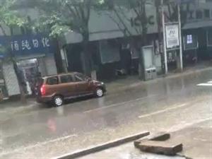 雨越下越大了,大家注意安全!注意防范!