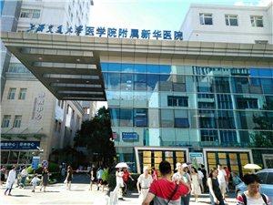上海的人民�勖�高,重要就能是,街道�t院都有各大�t院的�<易�珍,�流直班,�焯��M都是叁元,不分上下,咱