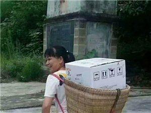 在乡下这样送货不管在哪个城市哪个乡村,需要白云山精油的人太多了。一分耕耘一分收获,福往福来。为