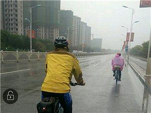 骑行最后一站:从平谷汽车站附近宾馆回宝坻老家
