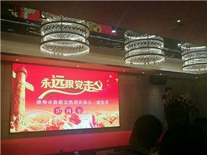 """于工字19号关于评选于都县""""十大创业明星""""和""""十大工匠""""的通知"""