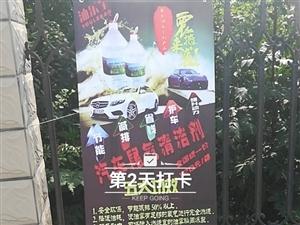 新零售商业已经开始,油乐宝汽车尾气清洁剂2018.7.14号在郑州航空港公园投巨资打造新产品新闻发