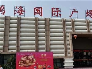 招兵买马:上海宏双开封公司,因多个项目即将启动特招聘以下岗位:,拓展人员若干,案场置业顾问10名我