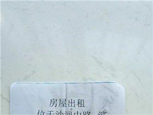 太和县开锁公司指纹锁开各种防盗门锁复制汽车�?仄骺�