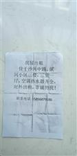 太和县开锁公司指纹锁开各种防盗门锁复制汽车遥控器开