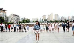 """""""火红的七月,火红的歌""""视力健在山阳广场开展户外活动"""