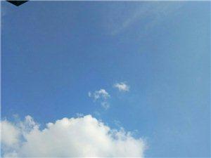 蓝天白云晴空万里