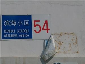 泊车的位置怎么确定世上各种奇葩的事儿很多。2017年的这个季节,上海的邱女士