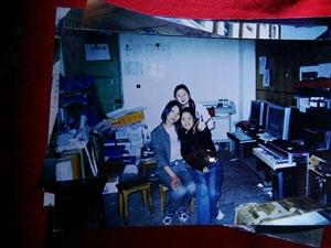 寻找十几年前在甘孜德格县上班的两位仁寿朋友,你们还好吗?
