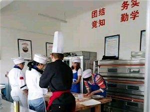 镇雄厨师培训中心面点班开课啦有想学做早餐、蛋糕??面包??类的约起来