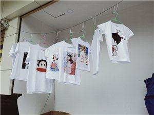 个性T恤定制