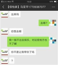 女生去哪求职都不要去,河西建材城C区的香港佰怡家全屋定制。(简称佰怡家全屋定制)