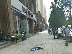 镇雄高层建筑带娃娃的请注意:今天昭通有个娃掉下来大人都不知道!!!