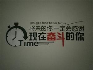 锦信工艺品招聘