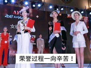 迈阿蜜为四川超模总决赛冠军(许菁格)和她的导演(王敏)创作一段记忆!