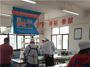 有想学厨师、学面点的看过来了,不用在跑外地去学了,来镇雄厨师培训中心就可以学,家门口的学校。欢迎来电