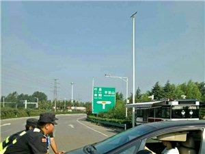 微友爆料,叶县巡防,好样的,真真切切的为叶县人民服务!!!7月18日上午,一辆平顶山牌照的轿车行驶