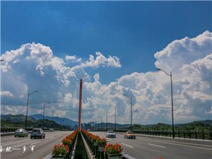 金寨的蓝天白云