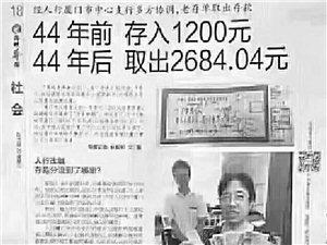 44年前,1200元全买成黄金的话,放到现在价值超过百万;44年前,1200元如果全买成可口可乐的股