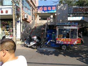 后街步行街楼梯让小商贩占到,老人孩子进出困难