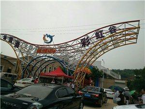 """蓟州彩虹谷今日隆重开业,""""骑乐无穷""""队员前去参观。"""