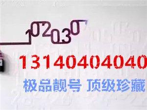 0000/1111/2222/3333/4444/5555/6666/7777/8888/9999 ...