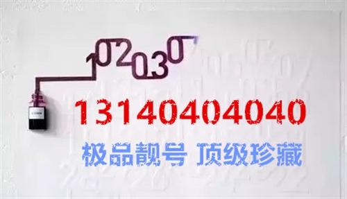 0000/1111/2222/3333/4444/5555/6666/7777/8888/9999...