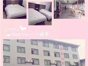 黄桑大酒店