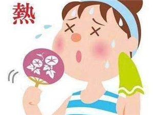 天气越来越热出汗后不能用冷水立即洗脸
