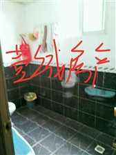城中中�b房低�r急售��r4700一平!!!