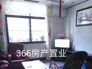 江滨二期3室2厅1卫83万元