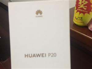 7月23日买华为p20黑色6g+64g全新手机开封用一天,先出售,价格差不多就行