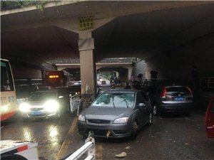 刚刚公布!叙州224洞子昨晚遭暴雨,又被淹了!附视频!