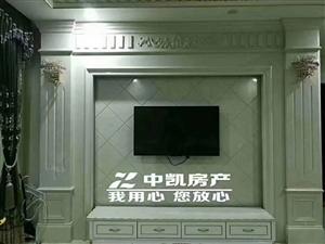 尚学领地3室2厅2卫130万元