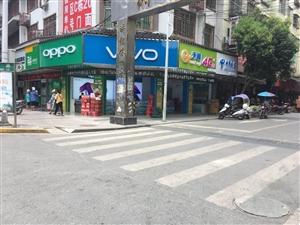 明宇通讯8月2号开业啦