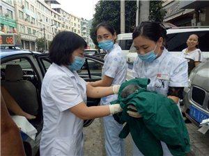 清晨8:10一孕妇在出租车上,成功生下一女婴,阳光医院众医生护士第一时间救治这对顺产母女,为阳光医院