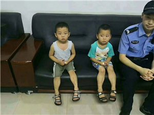 [急找家长]7月26日晚,在山阳体育馆下面路边,有两个小男孩找不到大人