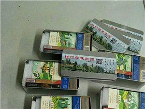 高山原料、回归传统、天然健康、返本归真、有福抽茶、青春永保、可抽可泡、戒烟良(佳)品。??特点: