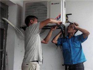空調維修、移機、加液