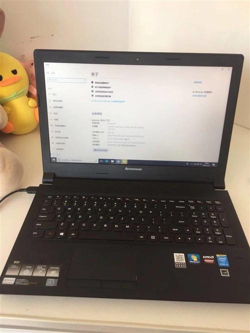 出售,二手笔记本电脑,刚买不到半年,因出差一直在外地,就玩了两次,跟新的一样,现忍痛割爱,原价330...