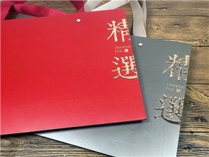 柿饼,琼锅糖,茶叶等礼盒包装