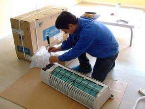 樂平空調維修、移機、加液