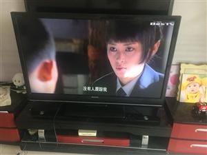 创维液晶电视50寸