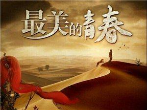 郭靖宇导演新作《最美的青春》暑期强势来袭