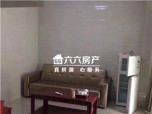蓝溪国际水晶城多套单身公寓澳门永利娱乐场官网