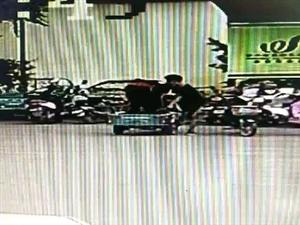 网友爆料:我的三轮车,7月8日下午四点停放在赤水湾东门停车棚差点被盗,这个团伙共4人,四点多在赤水湾